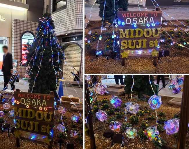 Message & mini illumination to send ale to the city of Osaka