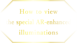 Experience Special Illumination in AR Augmented Reality