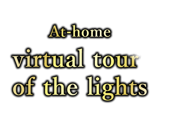 At-home virtual tour of the lights