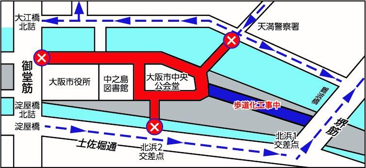 【OSAKA光のルネサンス2020車両交通規制マップ】